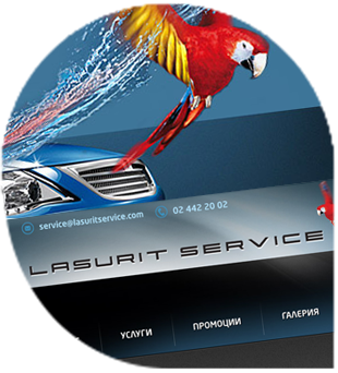 Lasurit Service