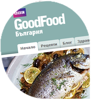 BBC Good Food Bulgaria